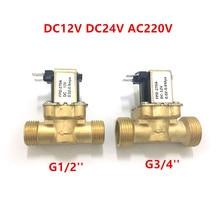 EBOWAN G1/2'' Brass electric solenoid valve N/C 12v 24v 220v G3/4'' Water Air Inlet Flow Switch for solar water heater valve