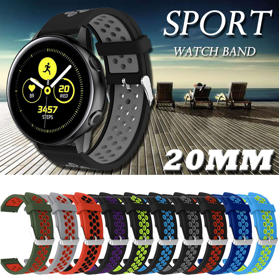 15 Colors Breathable Silicone Band Strap For Samsung Galaxy Watch Active 42mm Replacement Watch Band Sport Bracelet Belt 20mm