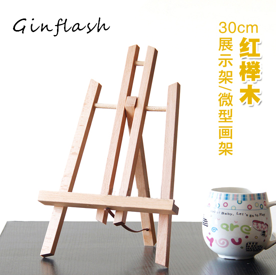 New 30cm Mini Artist wooden Folding Painting Easel Frame Adjustable Tripod Display Shelf Outdoors Studio Display Frame ACT011 40cm mini artist wooden table folding painting easel frame adjustable tripod display shelf outdoors studio display frame act012