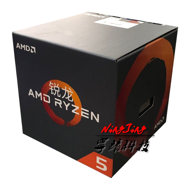 Image 2 - AMD Ryzen 5 1400 R5 1400 3.2 GHz Quad Core Eight Thread CPU Processor L2=2M L3=8M 65W YD1400BBM4KAE Socket AM4 New and with fan-in CPUs from Computer & Office