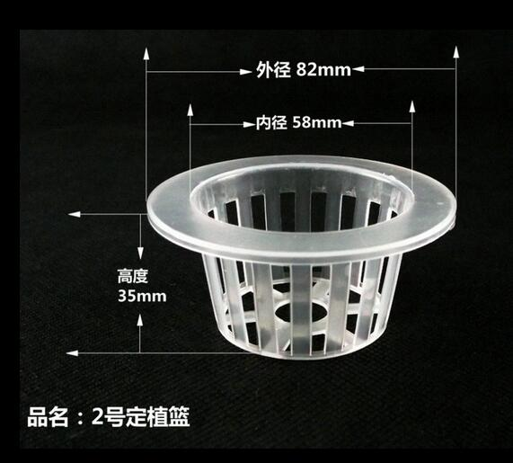 Free shipping 2 OD 8cm Hydroponic planting basket Gardening supplies hydroponic plants tray Fixed Bar flowerpot