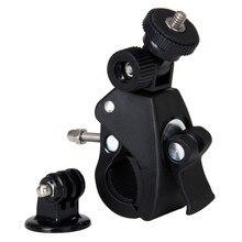 Bicycle Handlebar Mount Clamp Clip Adapter Cycling Accessories for Gopro Hero SJCAM Xiaomi Yi Camera