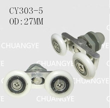 shower door rollers  wheels OD:27MM FOR glass sliding