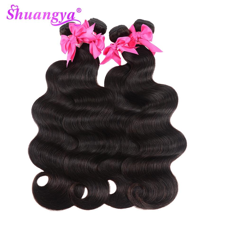 Shuangya Remy Hair Brazilian Body Wave 8 28 Human Hair Weave Bundles 4 Bundles Deals Hair