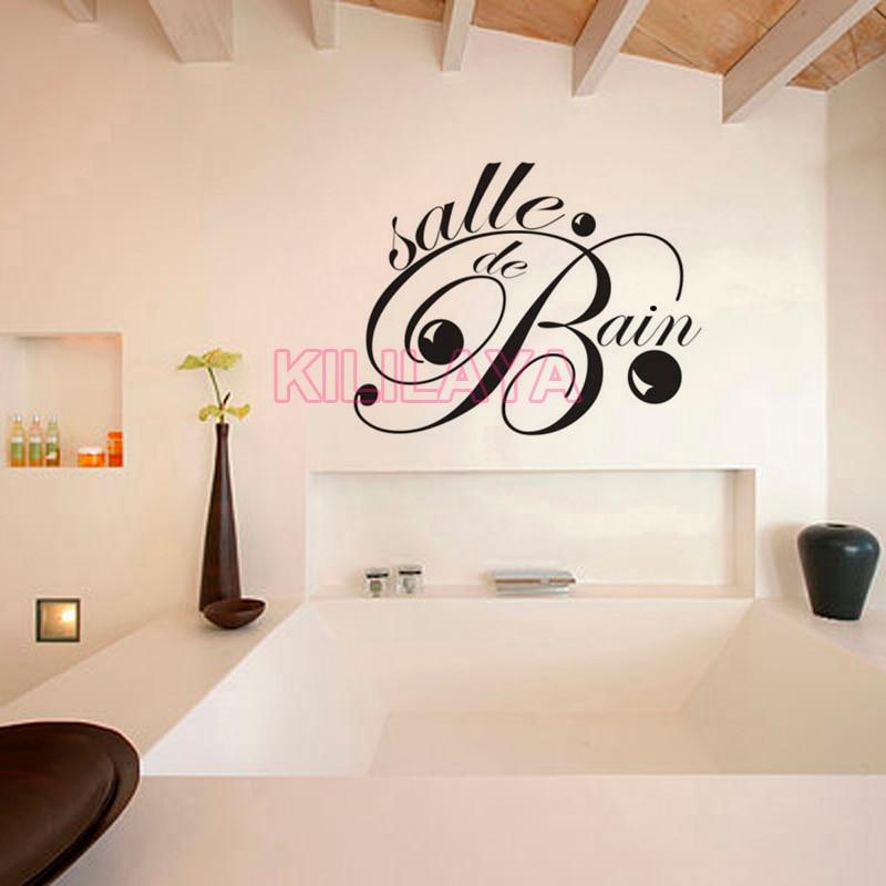 vinyl wall stickers salle de bain mural wall decals. Black Bedroom Furniture Sets. Home Design Ideas