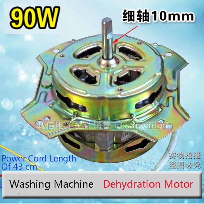 High-Quality Washing Machine Dehydration Motor 90W Drying Motor Washing Machine Parts 10pcs high quality washing machine reducer apron universal washing machine parts sealing ring