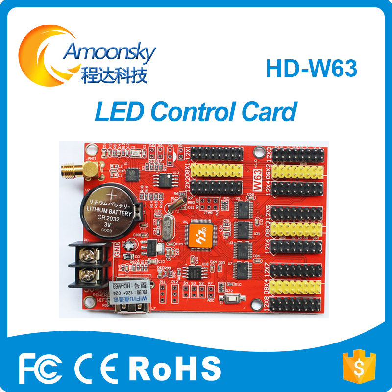 HD-W63 Wireless Led Control Card For Outdoor P10 Programmable Led Sign