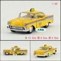 Presente para o bebê 1:40 12.5 cm liga Kinsmart 1957 Chevrolet Chevy táxi cool car pull back alloy modelo crianças menino brinquedo