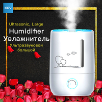 KGV Ultrasonic Mist Maker For Home Yoga Air Purifier Nano Steamer Steam Maker Essential Spa Fragrance