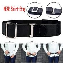 Shirt Holder Adjustable Near Shirt Stay Best Tuck It Belt for Women Men Work Interview Hot Sale c0523