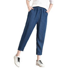 Plus Size 4XL High Waist Boyfriend Jeans Women Fashion Blue Ladies Denim Harem Pants Casual Trousers Femme
