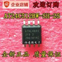 Freeshipping       AT24C512         AT24C512BW-SH25-T шайба diffusor sh25 7