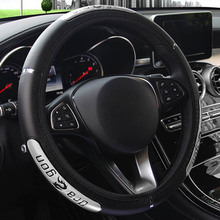 New Arrival 1pc 38CM Car Steering Wheel Cover Genuine Leather Reflective China Dragon Design Elastic Covers