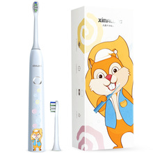 Children Electric Toothbrush USB Fast Charging Intelligent Timing Whole Body Washing Children Electric Toothbrush avt electric traditional intelligent 137