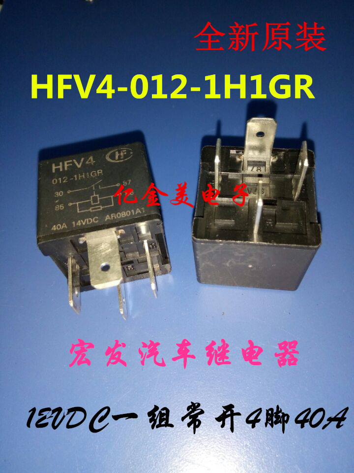 Hfv4 012 1h1gr 12vdc A Set Of Normally Open 4 Pin 40a14vdc