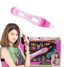 Fashion creative personality hair machine DIY girls braided hair ornaments children pretend play costume toys
