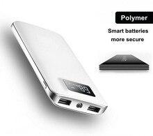 30000 мАч Внешний аккумулятор, ЖК-дисплей, портативный двойной usb порт, зарядное устройство для телефона iPhone, планшета, телефона