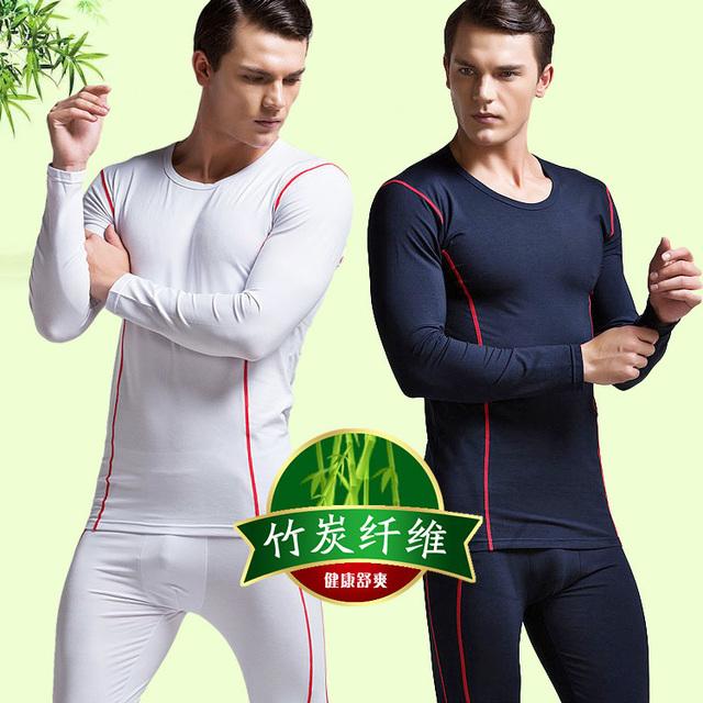 De fibra de bambú ropa interior térmica delgada de los hombres suéteres de algodón que basa la camisa de los hombres calzoncillos largos básica CY597/697