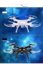 quadcopter x5sc (Black and White) 2.4G 4CH 6-Axis 2MP Skilled aerial RC Helicopter Quadcopter Toys Drone With Digicam