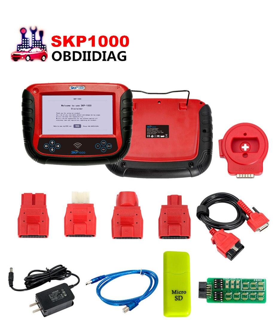 В наличии SKP1000 планшет авто ключ программист должен инструмент для всех слесарь