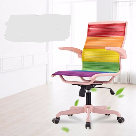Office Chair Office Furniture Commercial Furniture Ergonomic Chair Swivel Chair Rubber Band Computer Chair 48 45 112 5cm New Office Chairs Aliexpress