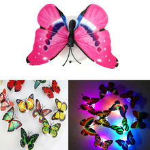 Home Decorative Lovely Butterfly LED Night Light Color Changing Light Lamp