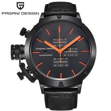 PAGANI DESIGN Sports Military Watches Men Multifunction reloj hombre Waterproof Quartz-Watch Big Dial Relogio Masculino 2016