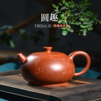 190ml Yixing original Zisha tea pot famous handmade round fun teapot Kung Fu tea kettle tea gift genuine custom teapot