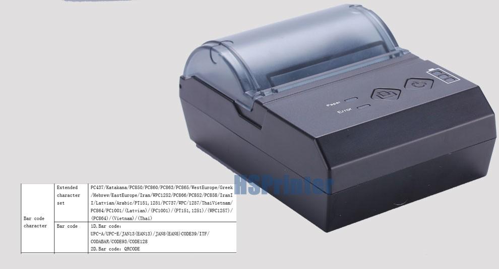 Bluetooth-Pritner-detials_07