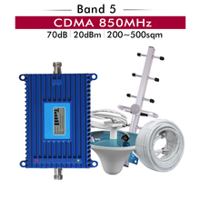 70dB Gain 20dBm CDMA 850mhz Cellular Signal Booster (LTE Band 5) 850 mhz Cell phone Repeater Amplifier Full Set Kits