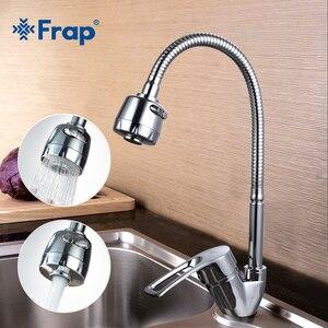 Image 2 - FRAP katı mutfak mikseri soğuk ve sıcak esnek mutfak musluk tek kolu delik su dokunun mutfak musluk Torneira Cozinha F4136 B