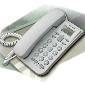 Home phone with picture caller id wall.