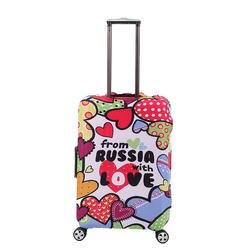 Модные дорожного чемодана Защитная крышка для 18-28 дюймов, чемодан с выдвижной ручкой аксессуары чехол, Пылезащитный чехол, Аксессуары для