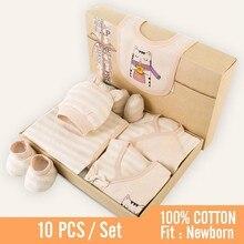 Детская одежда цветной хлопчатобумажный Детский костюм осень 0-3 Индивидуальный месяц детские товары новорожденный подарочная коробка