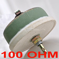 100W 100 OHM High Power Wirewound Potentiometer, Rheostat, Variable Resistor, 100 Watts.