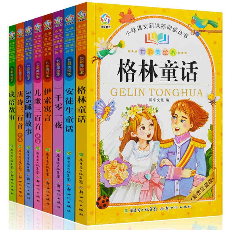 8 шт./компл. китайские сюжеты книги с пиньинь для детей и детское: рассказ, большой срок службы Пособия по философии, книги для китайского язы...