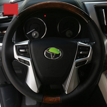 lsrtw2017 car styling abs steering wheel trim chrome for toyota alphard  2015 2016 2017 2018 2019 2020