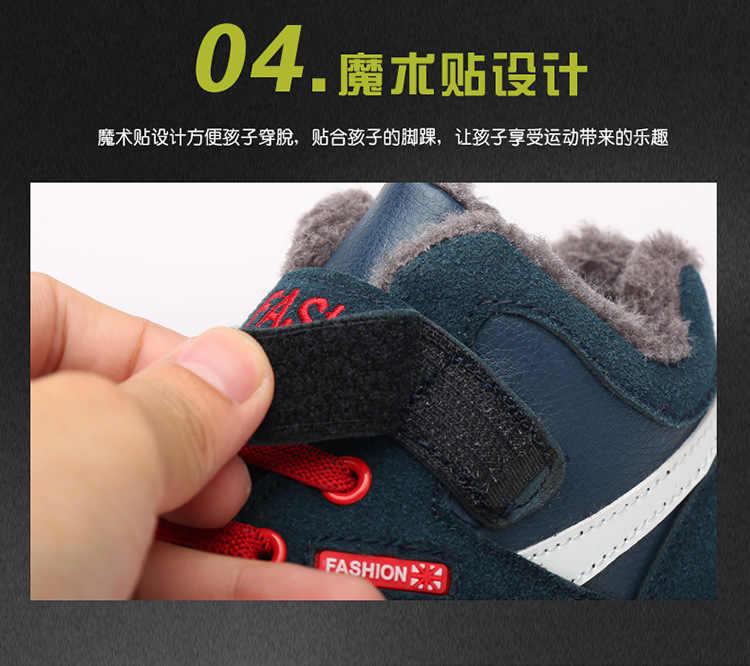 เด็กรองเท้าเด็กฤดูหนาวหิมะรองเท้าเด็กกีฬารองเท้าสำหรับชายรองเท้าผ้าใบแฟชั่น 2019 ใหม่หนังรองเท้าเด็กขนาด 28 -39