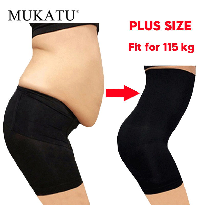 MUKATU Butt Lifter Seamless Women High Waist Slimming Tummy Control Panties Knickers