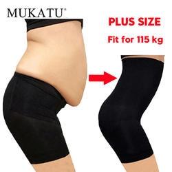 Прикладом бесшовные Для женщин Высокая Талия живот для похудения Управление трусики штаны трусы корректирующие майка облегающая леди
