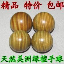 Green Sandalwood massage health ball player to a handball longevity elderly gift