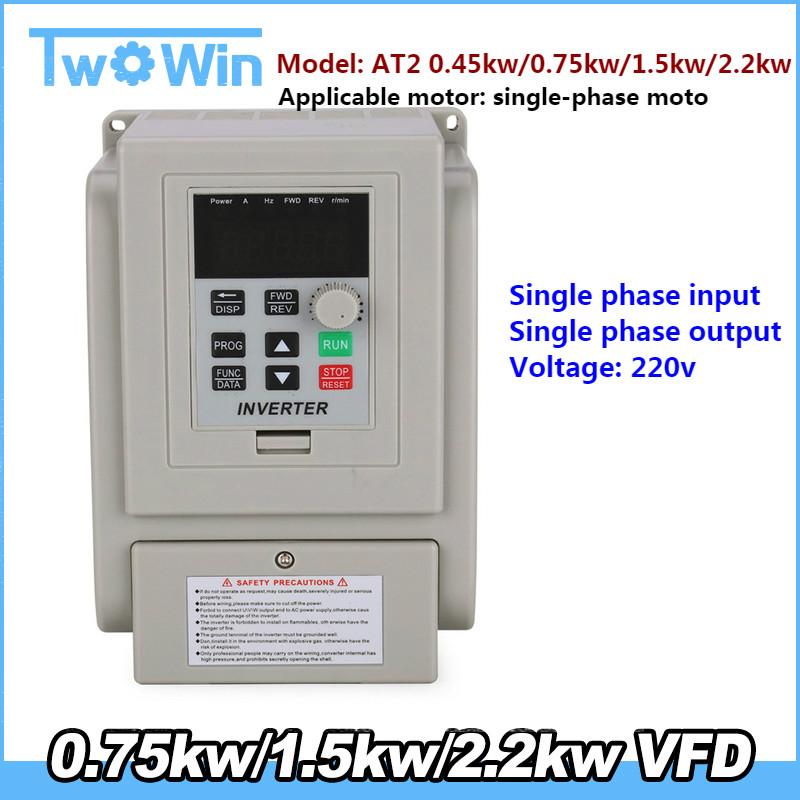 0 45kw 0 75kw 1 5kw 2 2kw AT2 VFD single phase 220V in and single