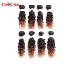 8 Pieces/lot deep wave brazilian hair perruque cheveux humain afro kinky curly vierge hair bundles wigs for black women
