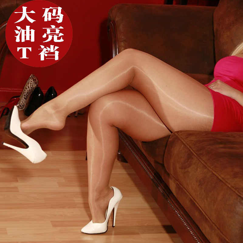 Thick Legs In Pantyhose