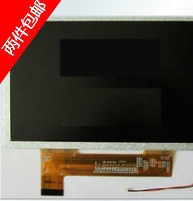 original new free shipping 40 foot 8'' inch Pegasus Aigo M801 HD display TL080WX800-V0 8 inch LCD screen display free shipping original pegasus new 3 5 inch screen tm035hbht5