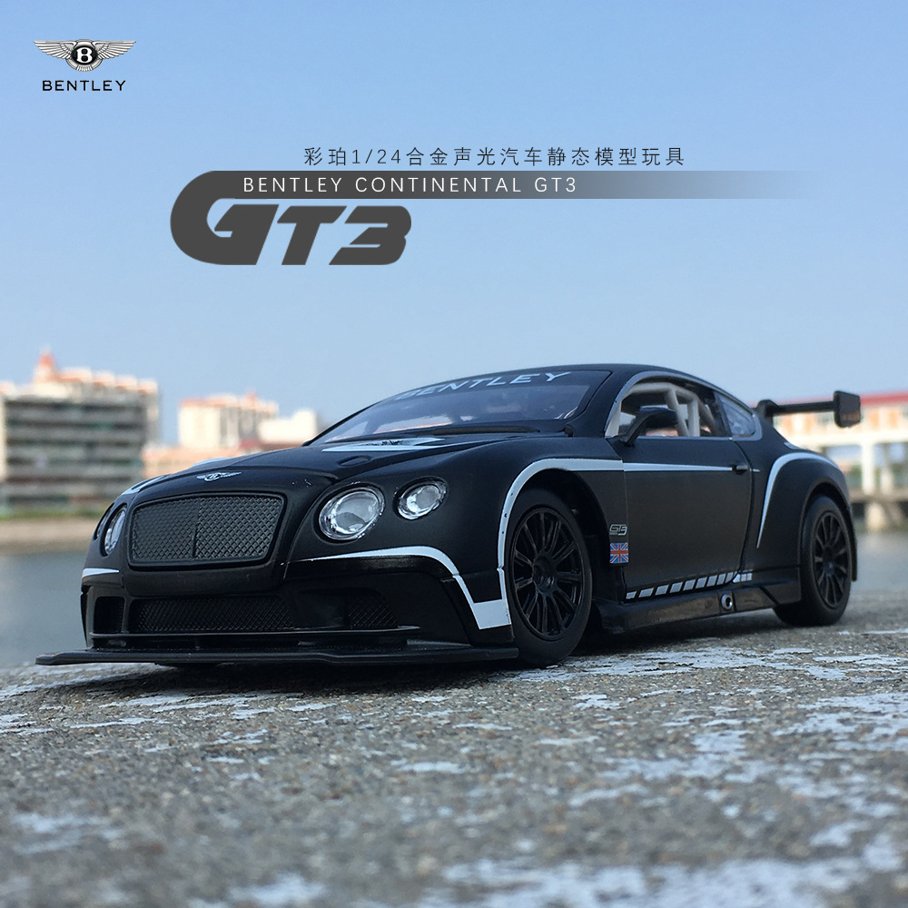 1:24 Simulation Alloy Sports Car Model For Bentley