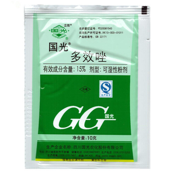 10g bag paclobutrazol 15 plant growth hormone flower fertilizer gardening fertilizer plant food for home garden
