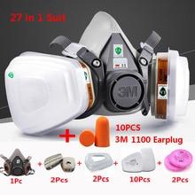 27 в 1, 3M, 6200, полураспылительная маска для лица, противогаз, промышленная безопасность, респиратор, Пыленепроницаемая маска, 3M, защита от шума, затычка для ушей