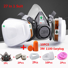 27 In 1 3M 6200 Half Face Spraying Paint Gas Mask Industry Work Safety Respirator Dust Proof Noise Prevention Earplug