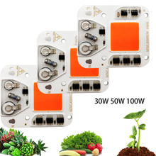 Полный спектр светодиодный светильник для выращивания Гидропоника переменного тока 220 В 20 Вт 30 Вт 50 Вт 100 Вт для внутреннего сада DIY рост и цветение